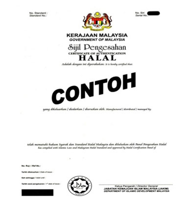 Permit Halal Application JAKIM